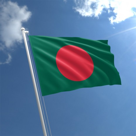 Images of Flag Of Bangladesh | 465x465