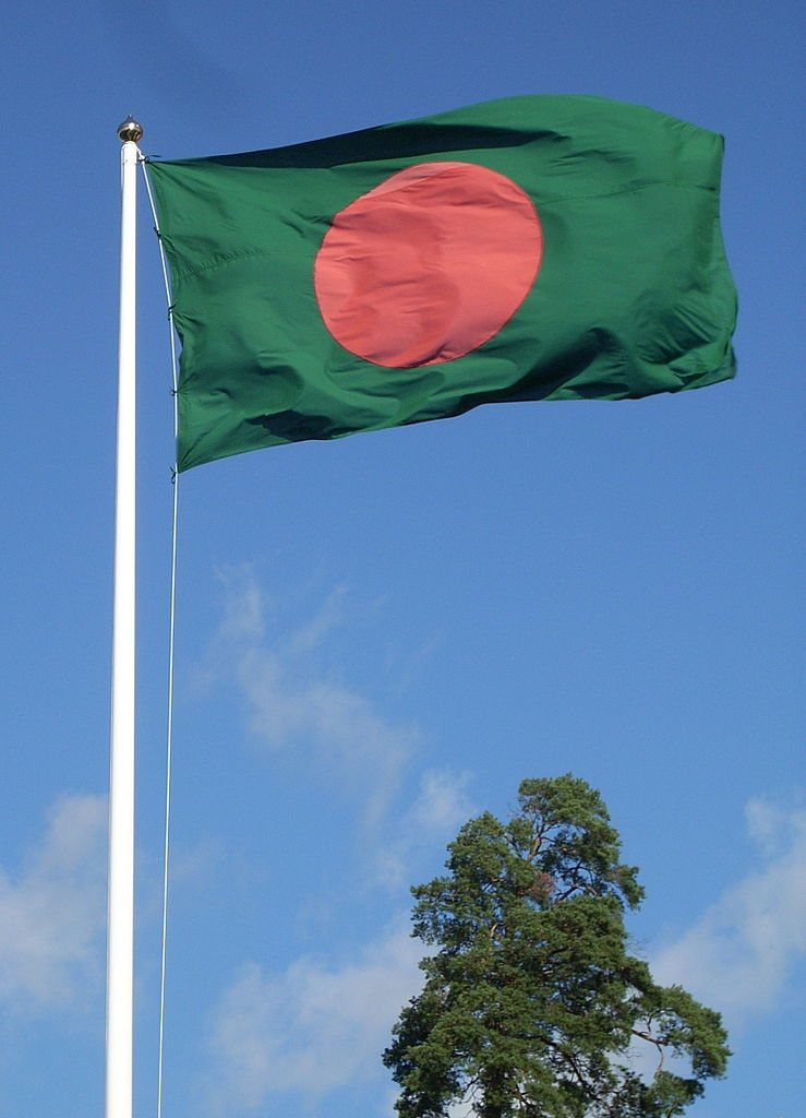HQ Flag Of Bangladesh Wallpapers | File 86.59Kb
