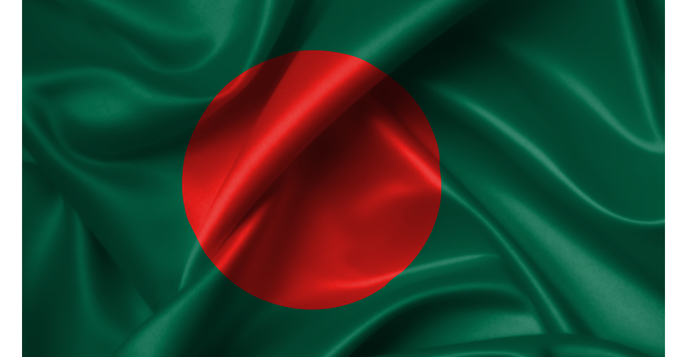 Flag Of Bangladesh Backgrounds, Compatible - PC, Mobile, Gadgets| 1000x520 px