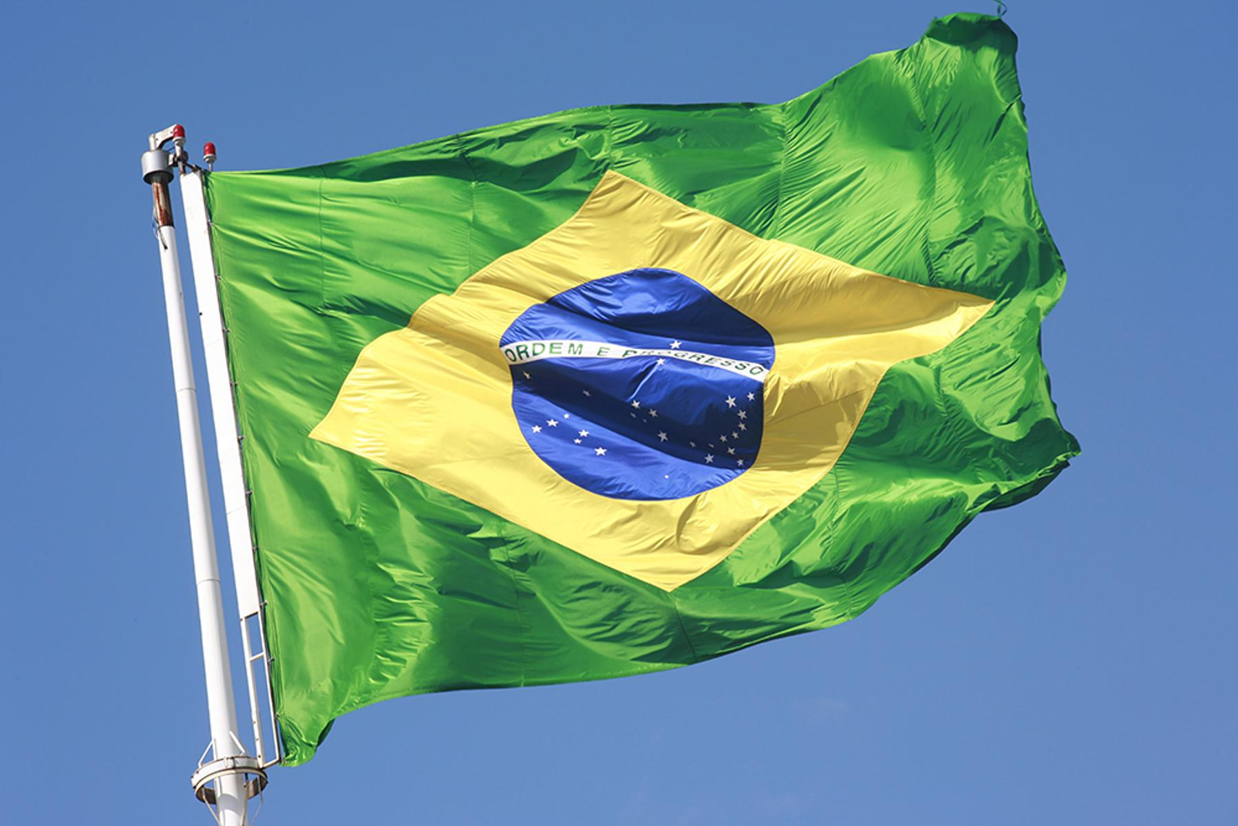 Flag Of Brazil High Quality Background on Wallpapers Vista