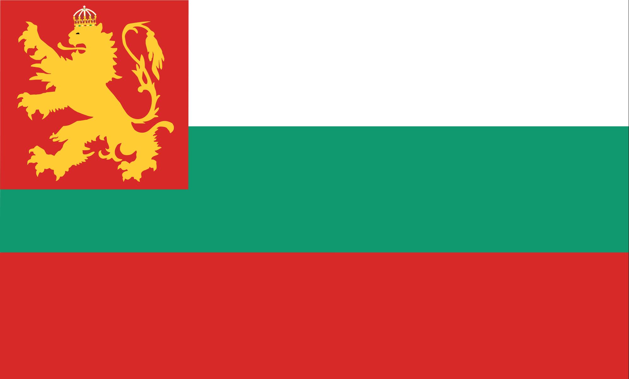 2000x1206 > Flag Of Bulgaria Wallpapers