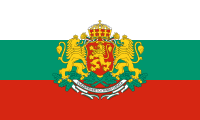 Flag Of Bulgaria Backgrounds, Compatible - PC, Mobile, Gadgets| 200x120 px