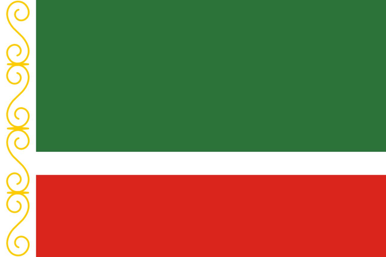 Flag Of Chechnya #1
