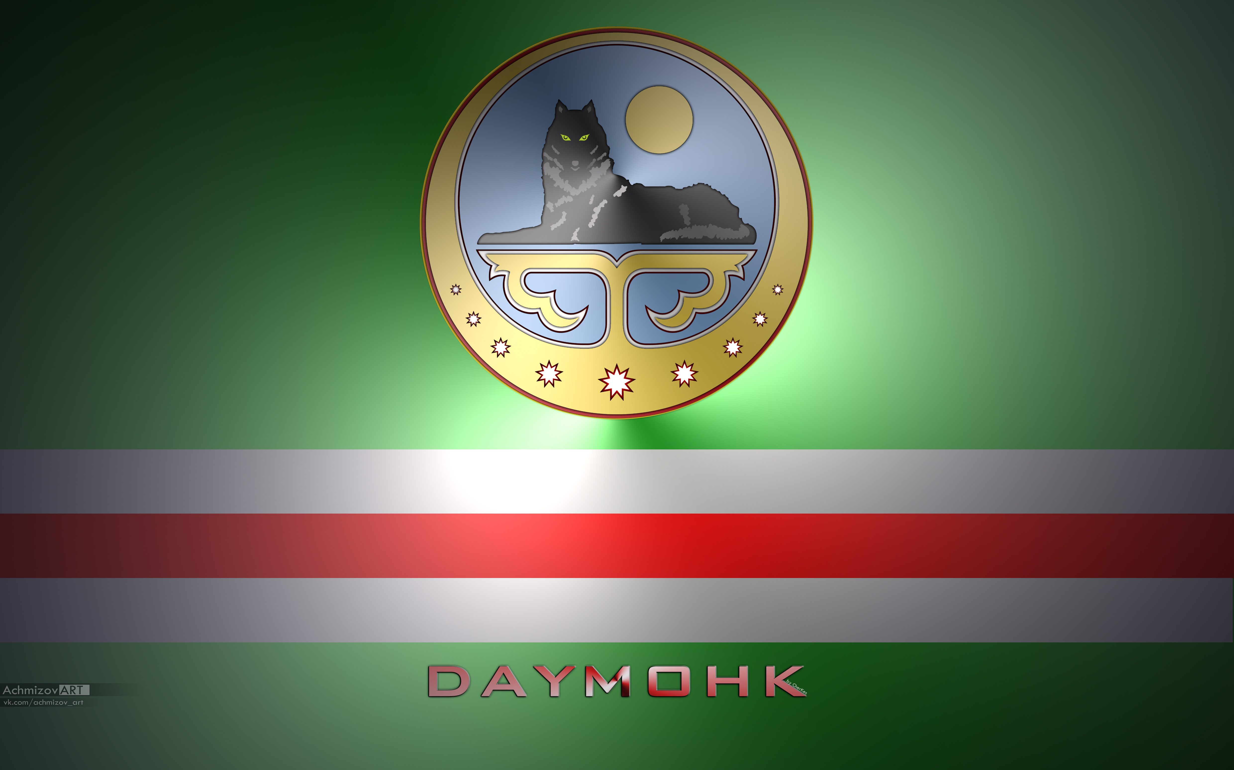 Nice wallpapers Flag Of Chechnya 4961x3096px