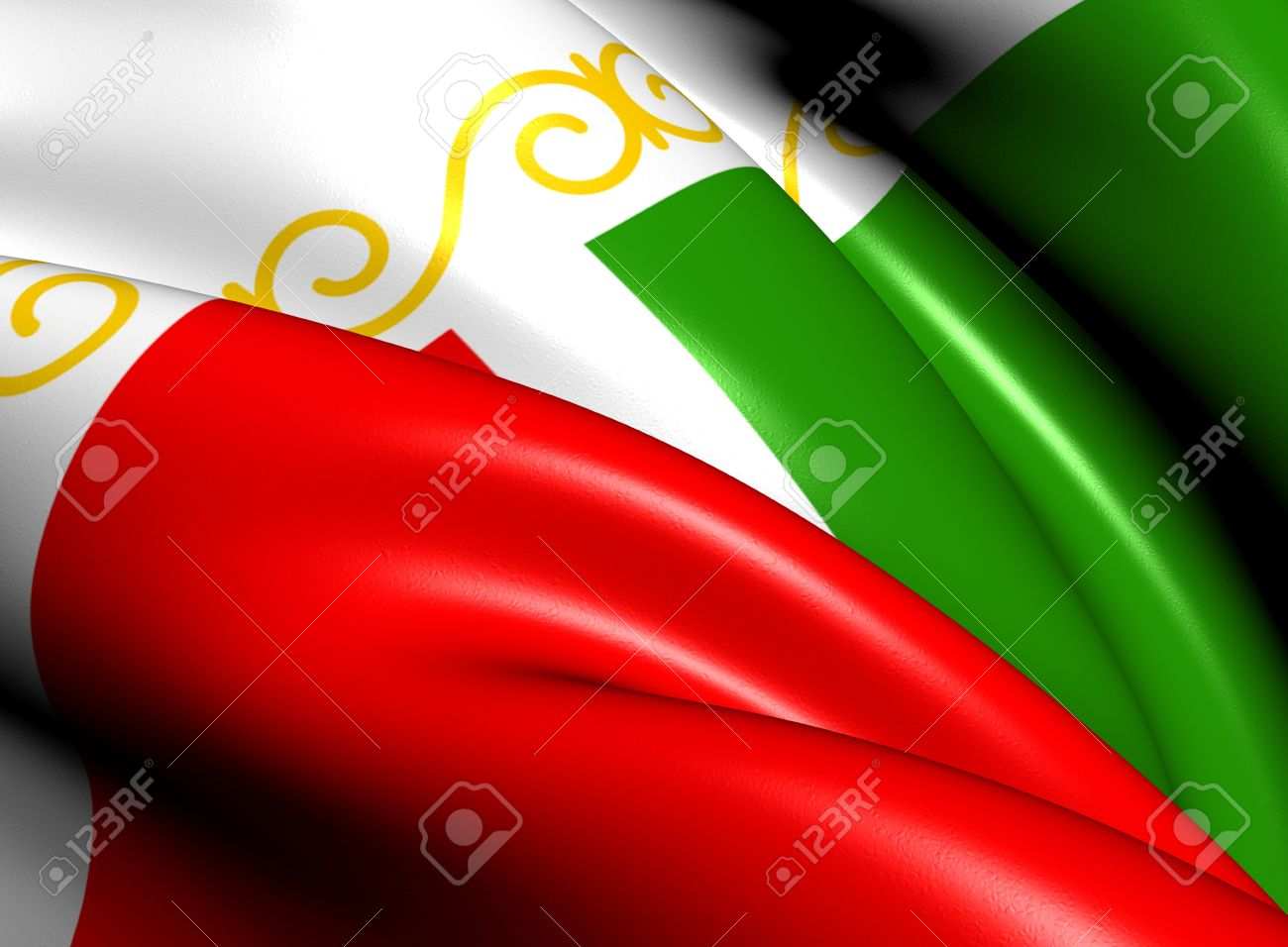 Flag Of Chechnya #7