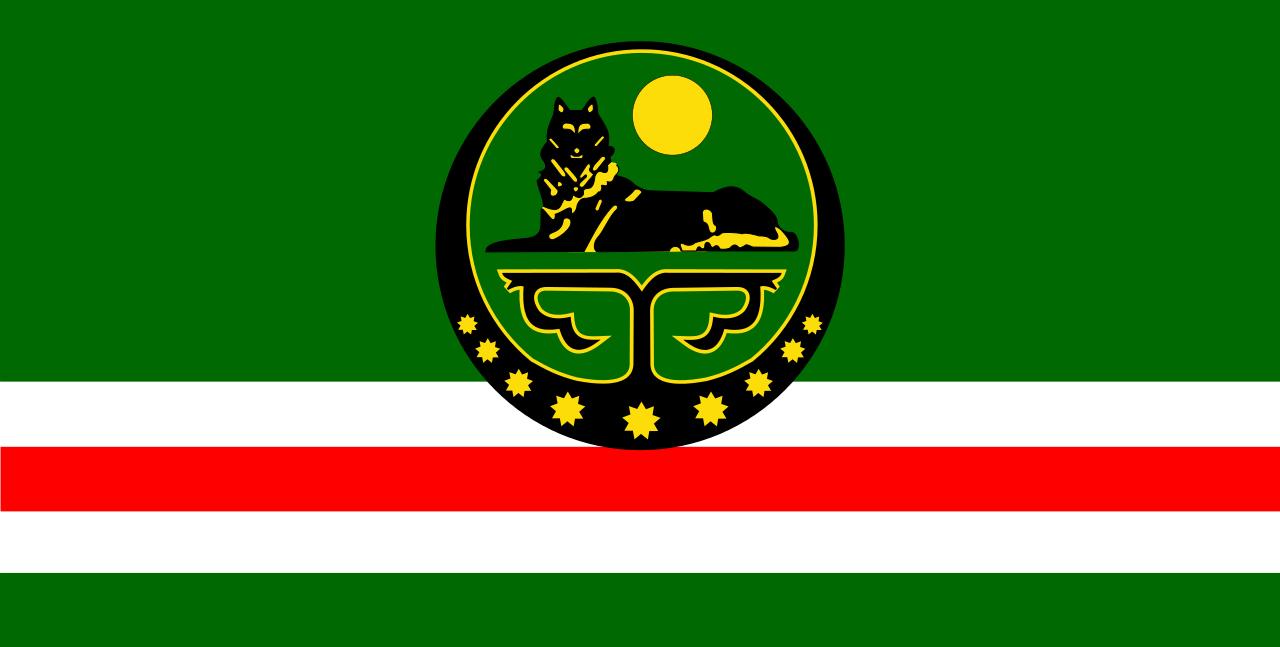 Flag Of Chechnya #19