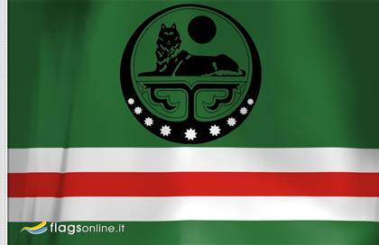 Flag Of Chechnya #23