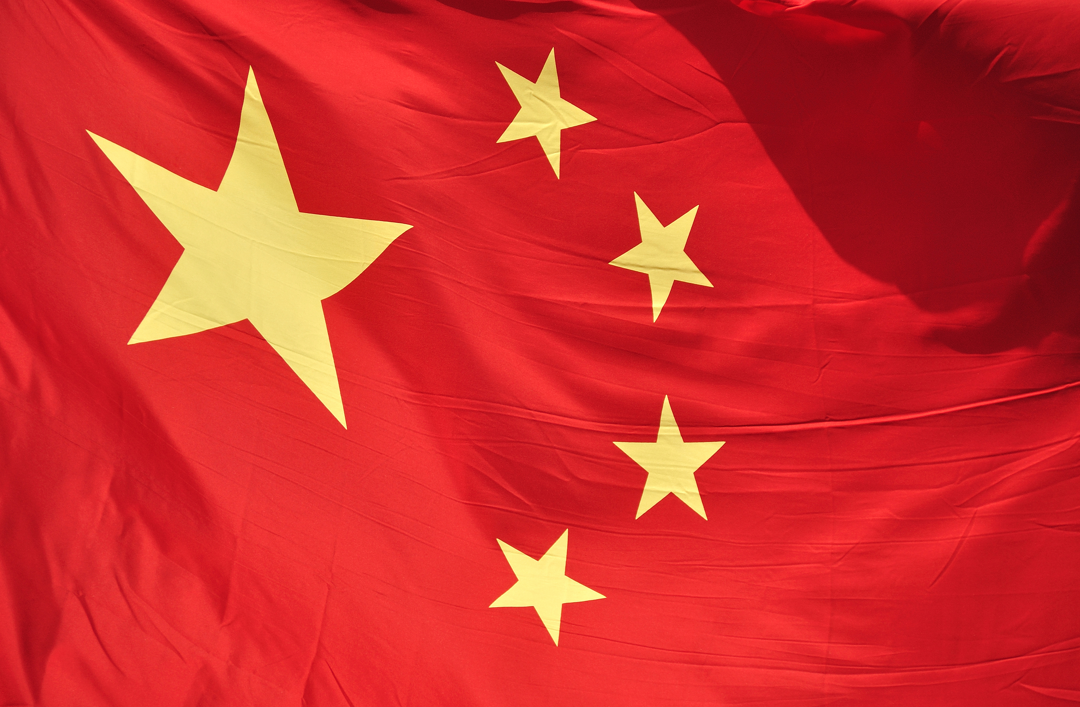Nice wallpapers Flag Of China 4168x2728px