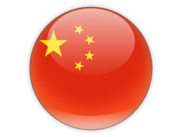 HQ Flag Of China Wallpapers | File 22.74Kb