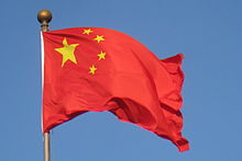 Flag Of China Backgrounds, Compatible - PC, Mobile, Gadgets| 220x147 px