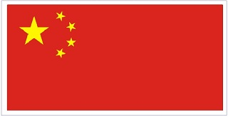 Flag Of China Pics, Misc Collection