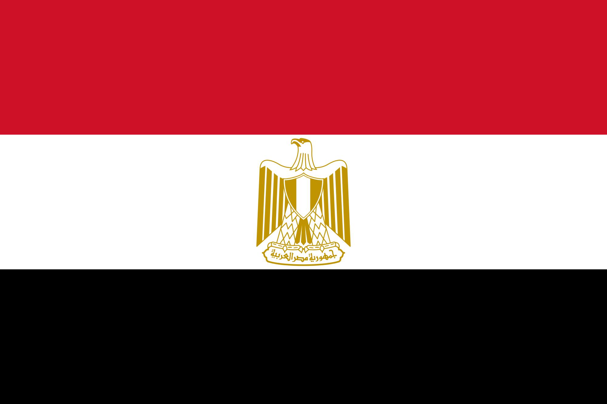 Nice wallpapers Flag Of Egypt 2000x1333px