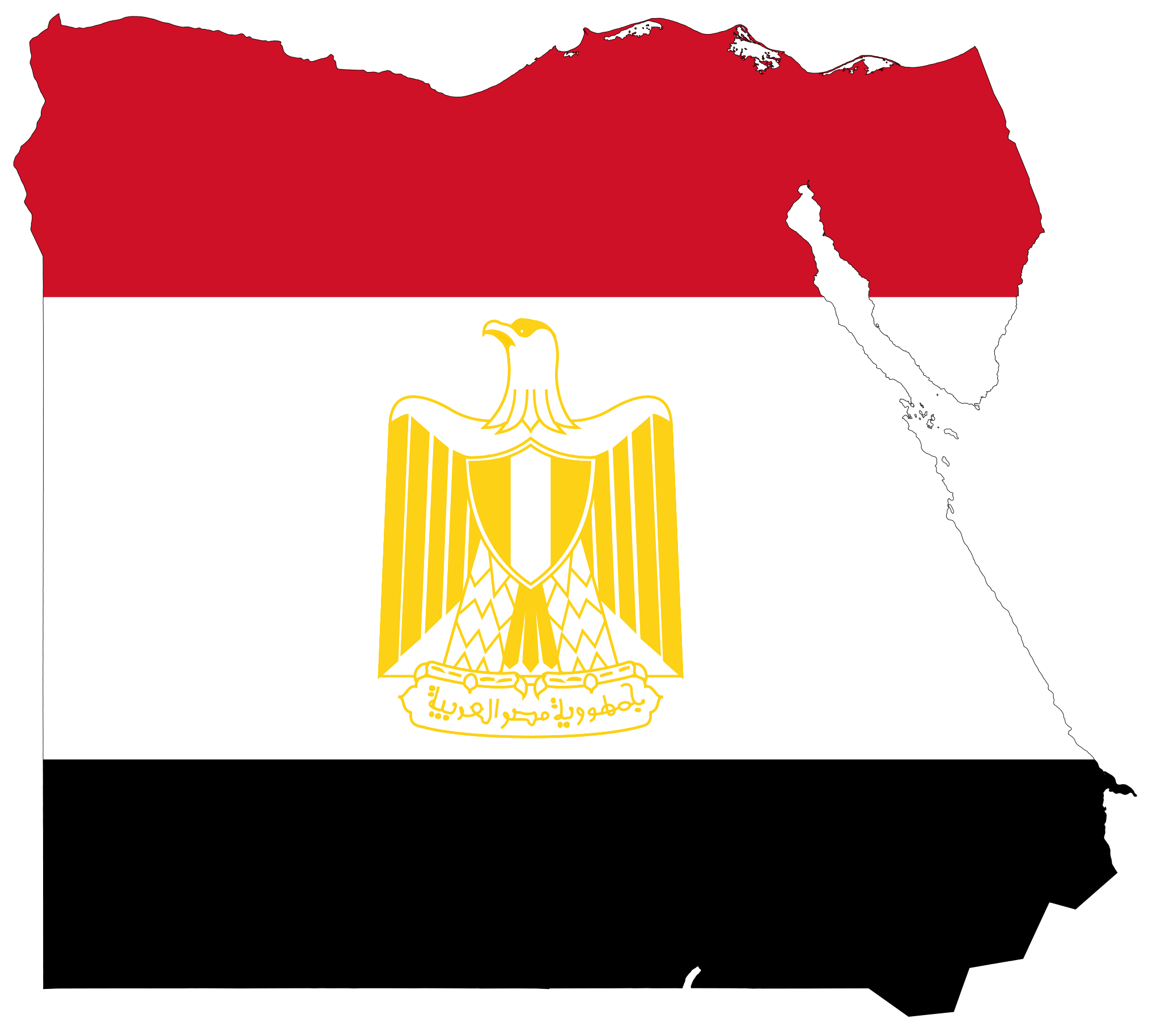 HD Quality Wallpaper | Collection: Misc, 2048x1828 Flag Of Egypt
