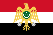 Flag Of Egypt Backgrounds on Wallpapers Vista