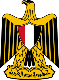 Images of Flag Of Egypt | 200x272