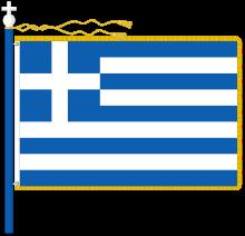 High Resolution Wallpaper | Flag Of Greece 220x212 px
