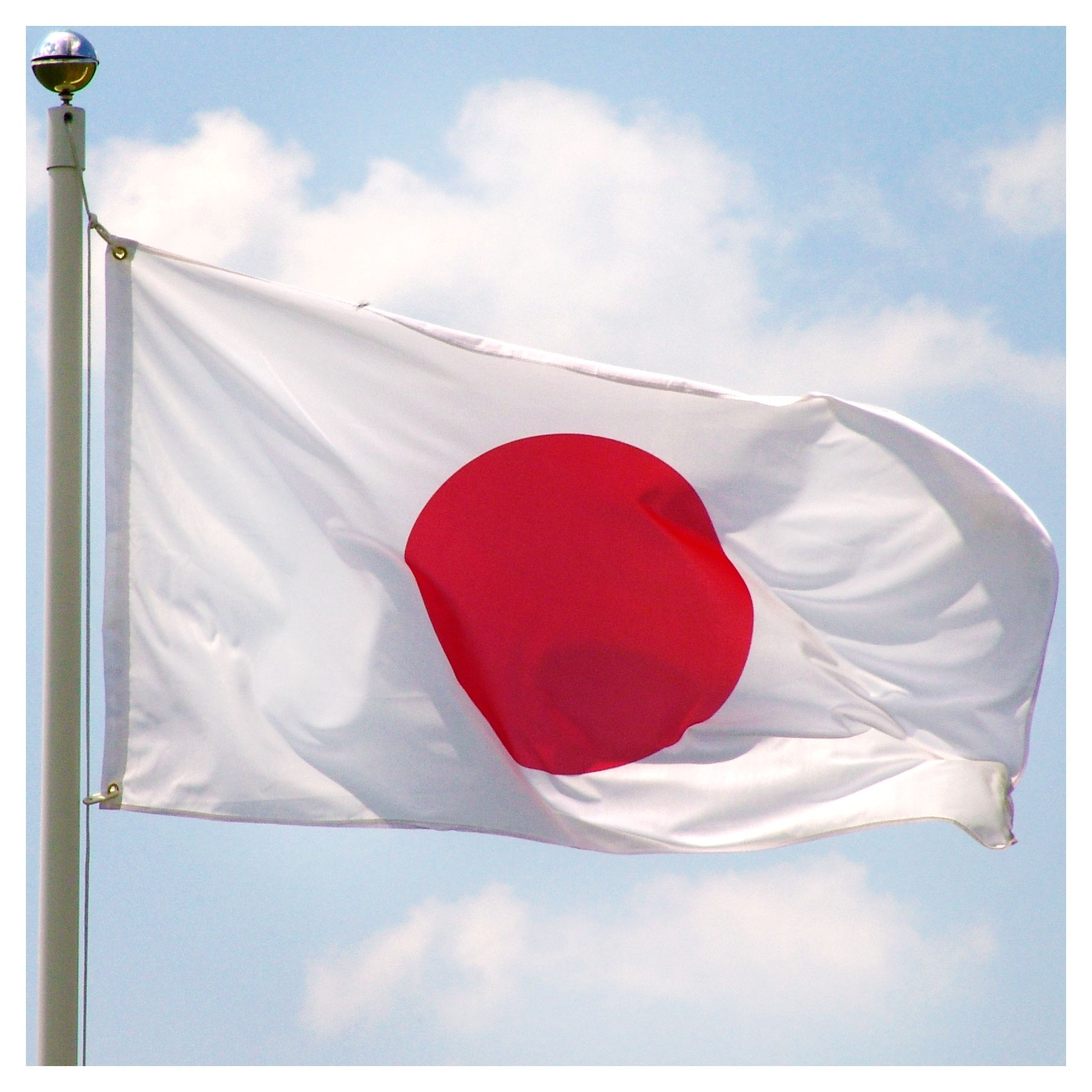 Flag Of Japan High Quality Background on Wallpapers Vista