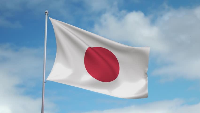 HQ Flag Of Japan Wallpapers   File 21.48Kb