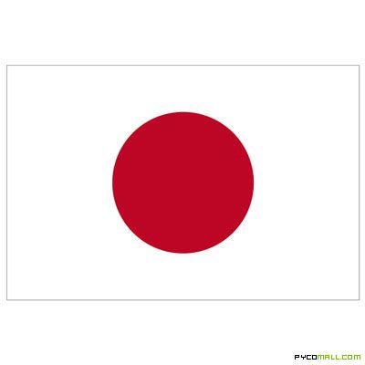 Flag Of Japan Backgrounds on Wallpapers Vista