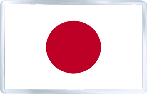 Amazing Flag Of Japan Pictures & Backgrounds