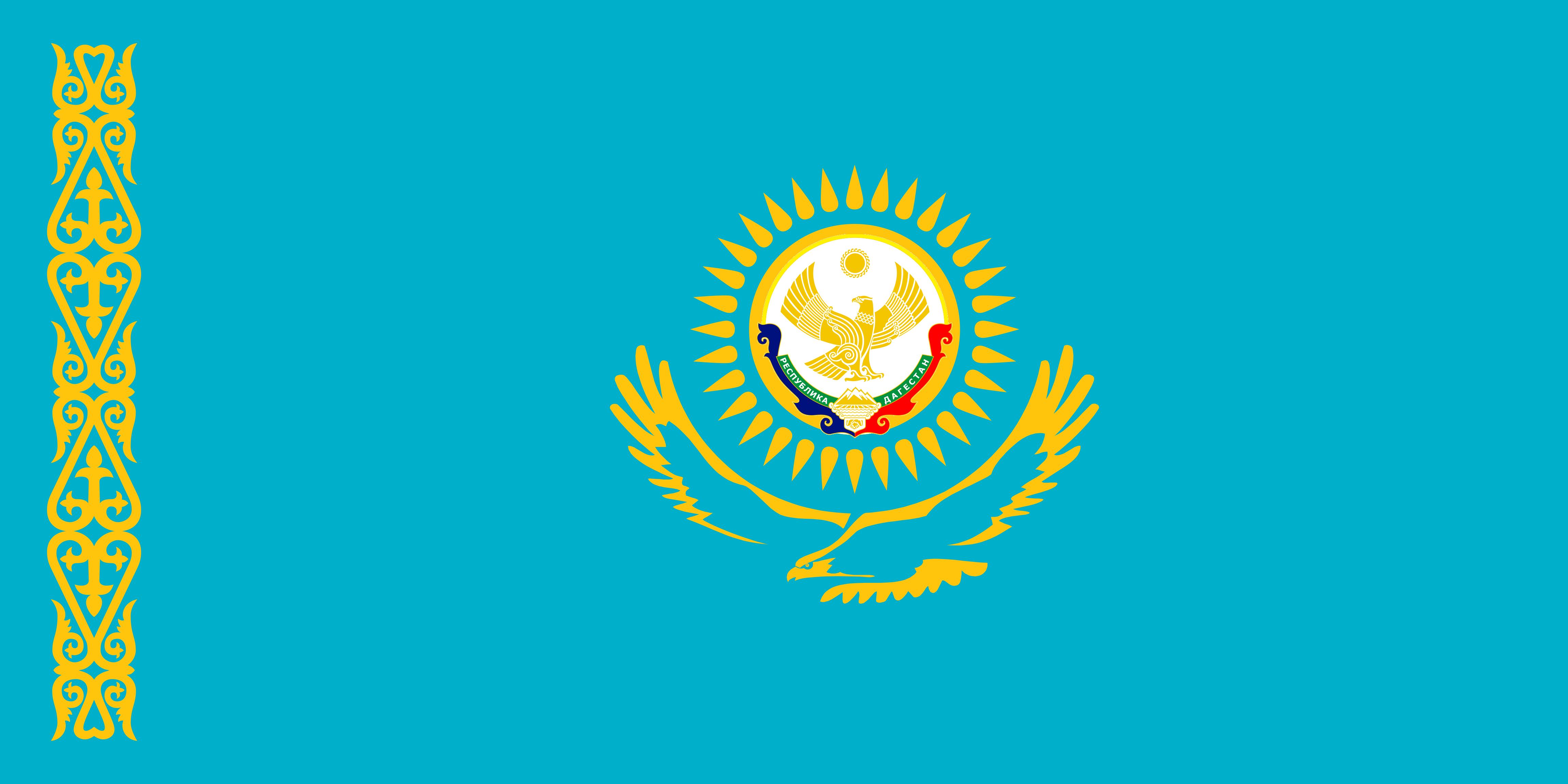 4600x2300 > Flag Of Kazakhstan Wallpapers