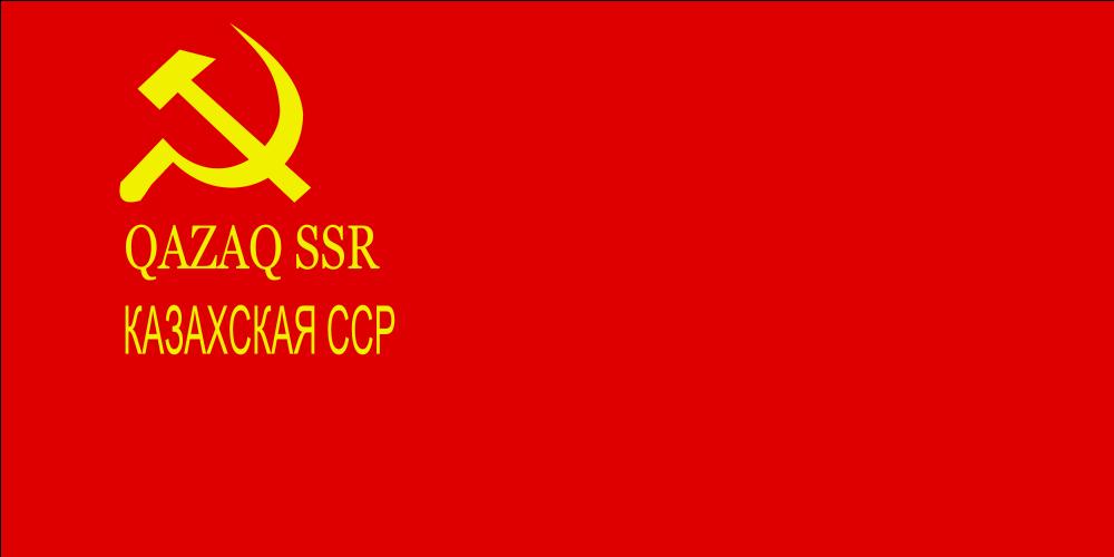 Flag Of Kazakhstan Pics, Misc Collection