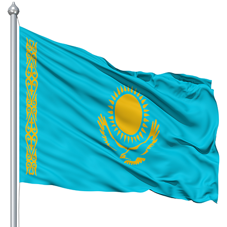 HD Quality Wallpaper   Collection: Misc, 450x450 Flag Of Kazakhstan