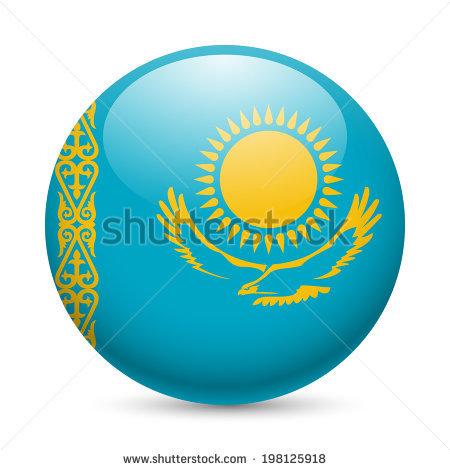 450x470 > Flag Of Kazakhstan Wallpapers