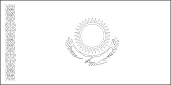 Images of Flag Of Kazakhstan   340x170