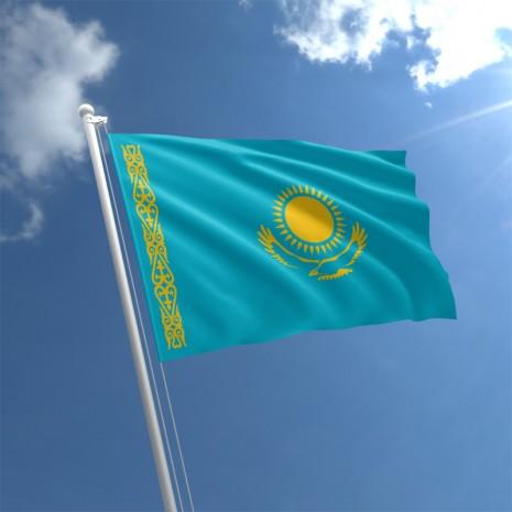 Images of Flag Of Kazakhstan   465x465