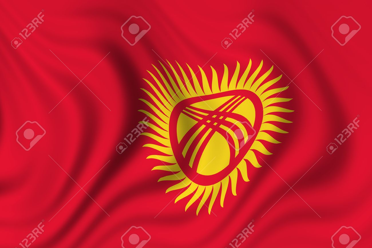 Nice wallpapers Flag Of Kyrgyzstan 1300x866px