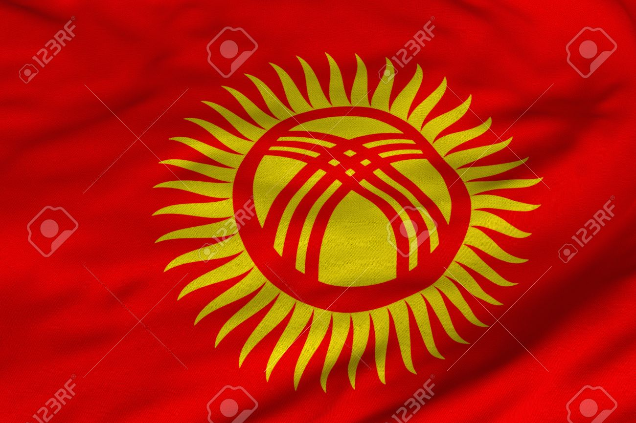 HD Quality Wallpaper   Collection: Misc, 1300x866 Flag Of Kyrgyzstan
