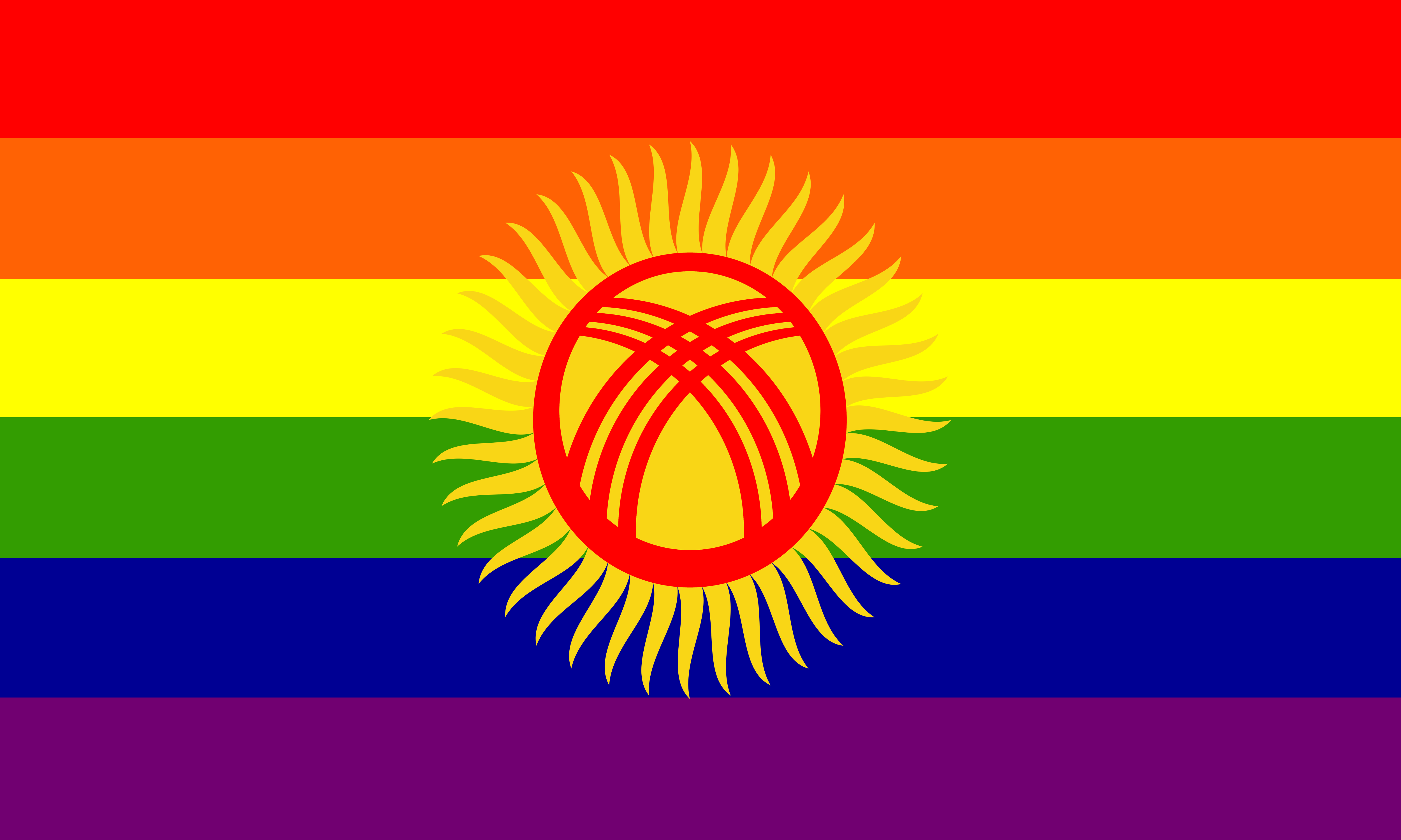 5000x3000 > Flag Of Kyrgyzstan Wallpapers