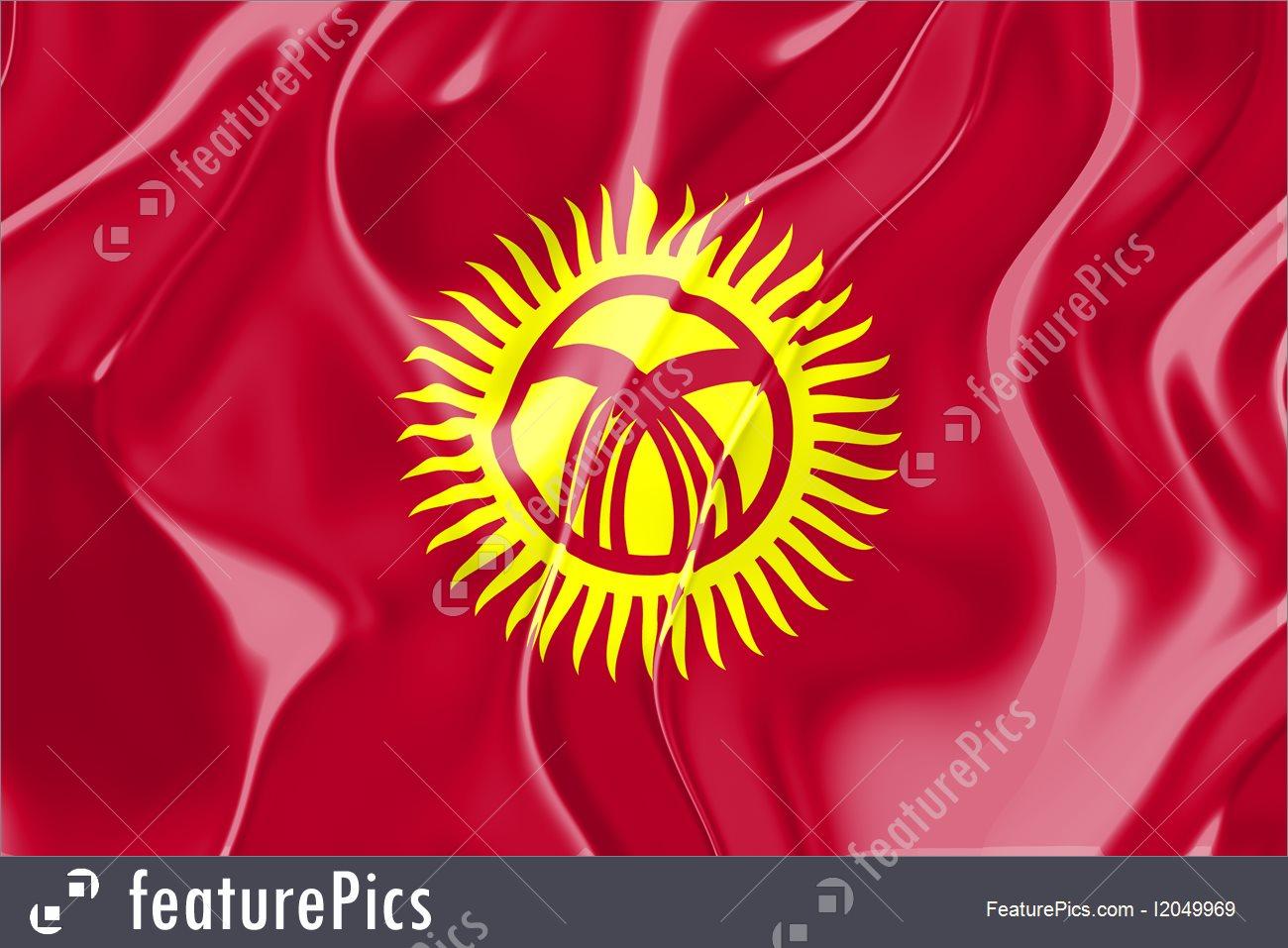 High Resolution Wallpaper   Flag Of Kyrgyzstan 1300x957 px