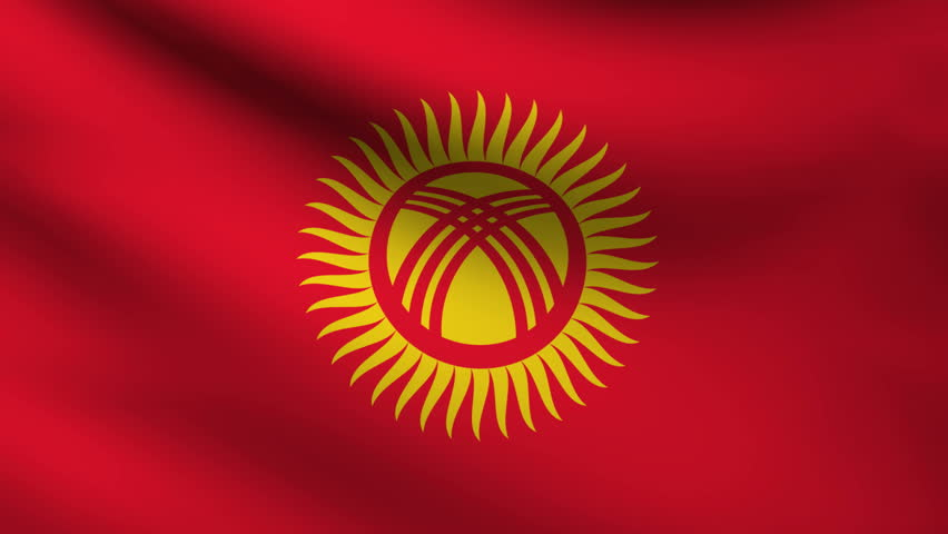 Flag Of Kyrgyzstan Pics, Misc Collection