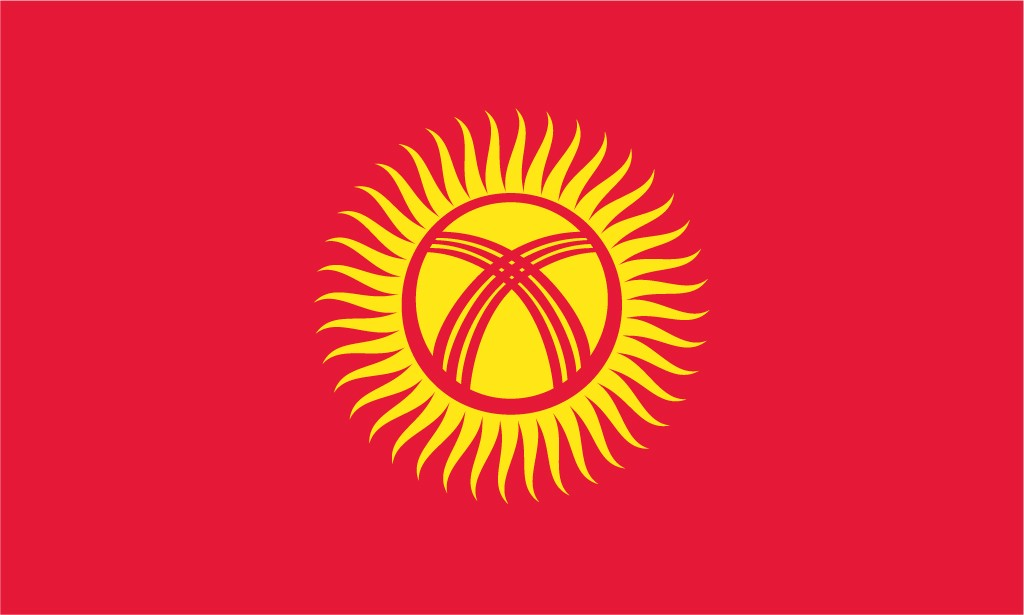 Images of Flag Of Kyrgyzstan   1024x615