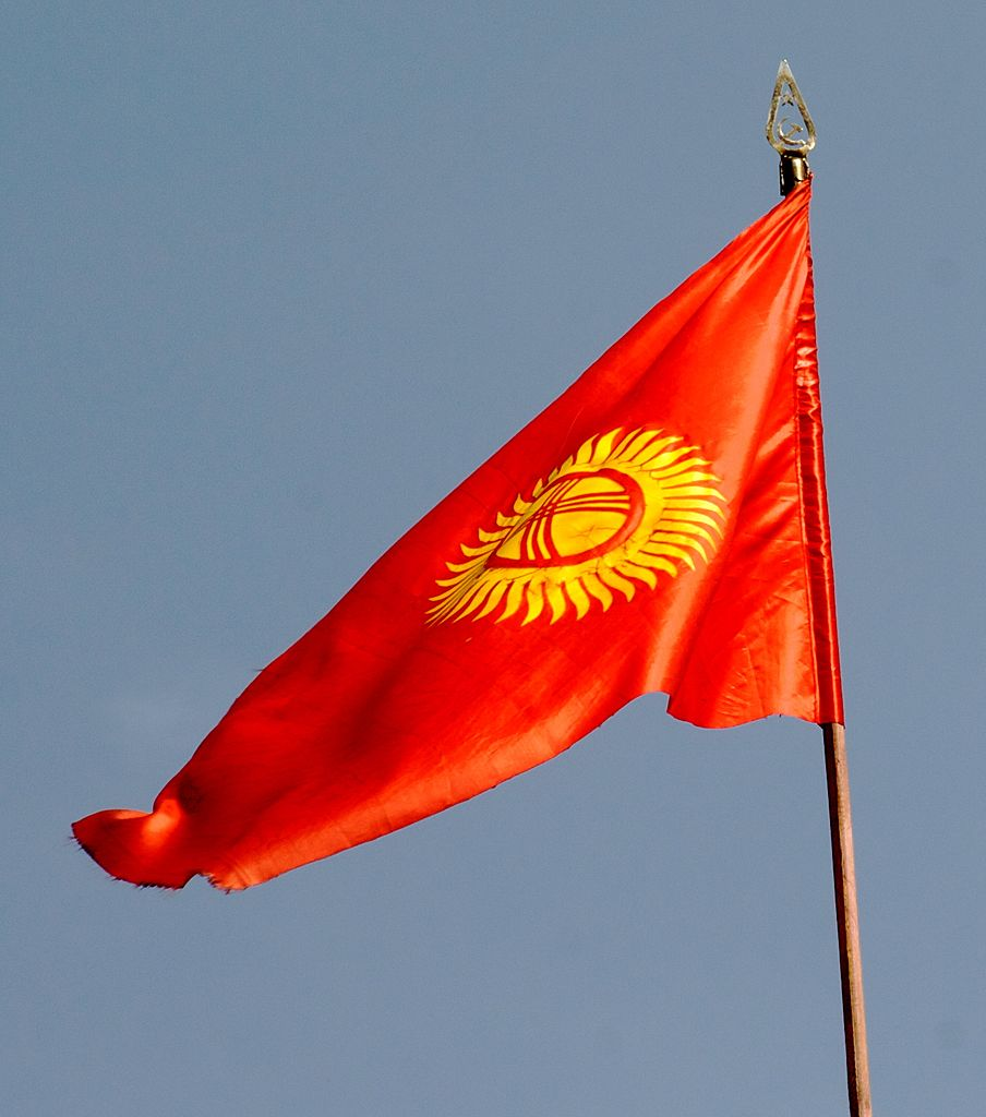 904x1024 > Flag Of Kyrgyzstan Wallpapers