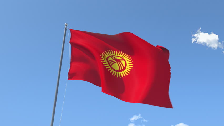 Nice wallpapers Flag Of Kyrgyzstan 852x480px