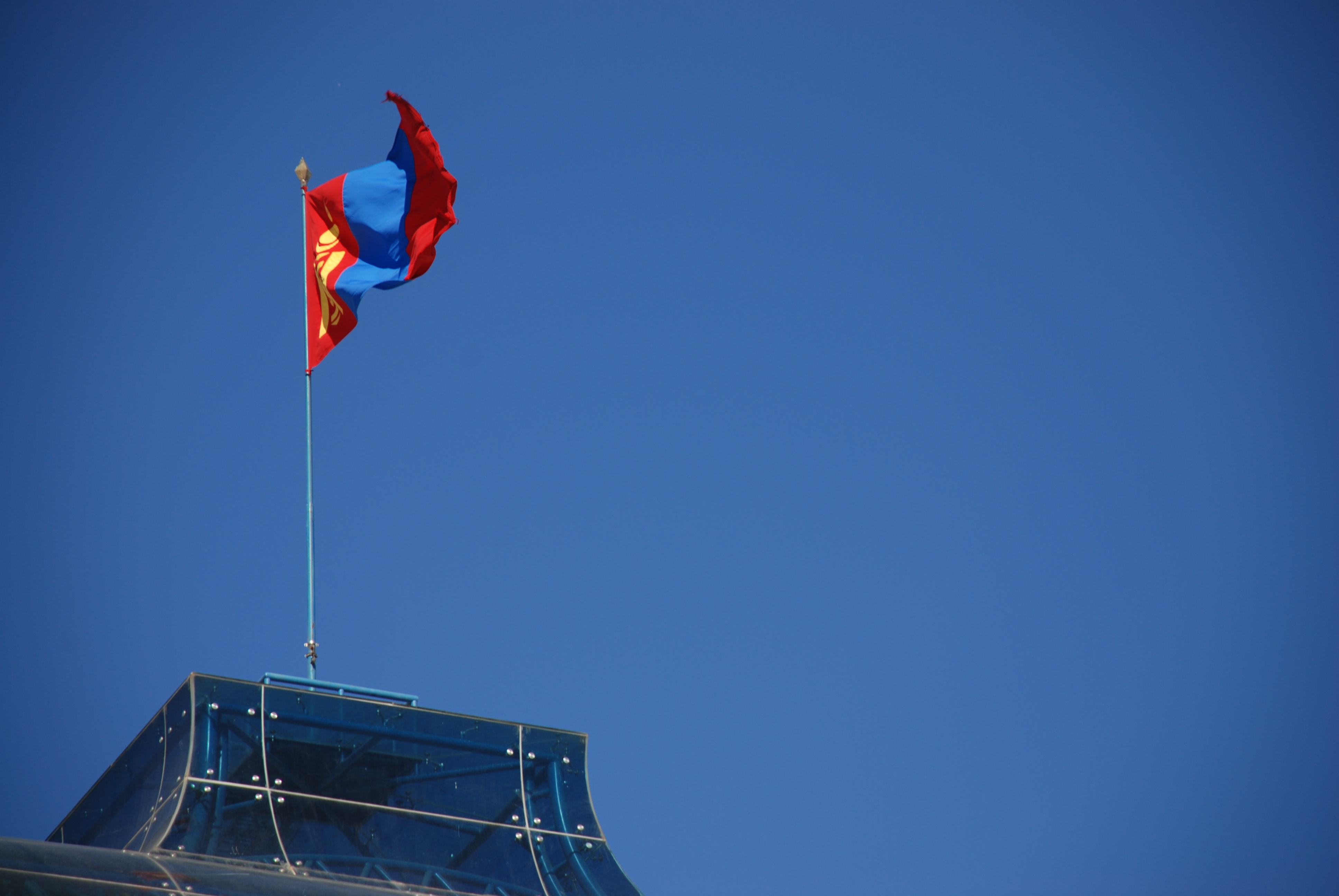 Images of Flag Of Mongolia   3872x2592
