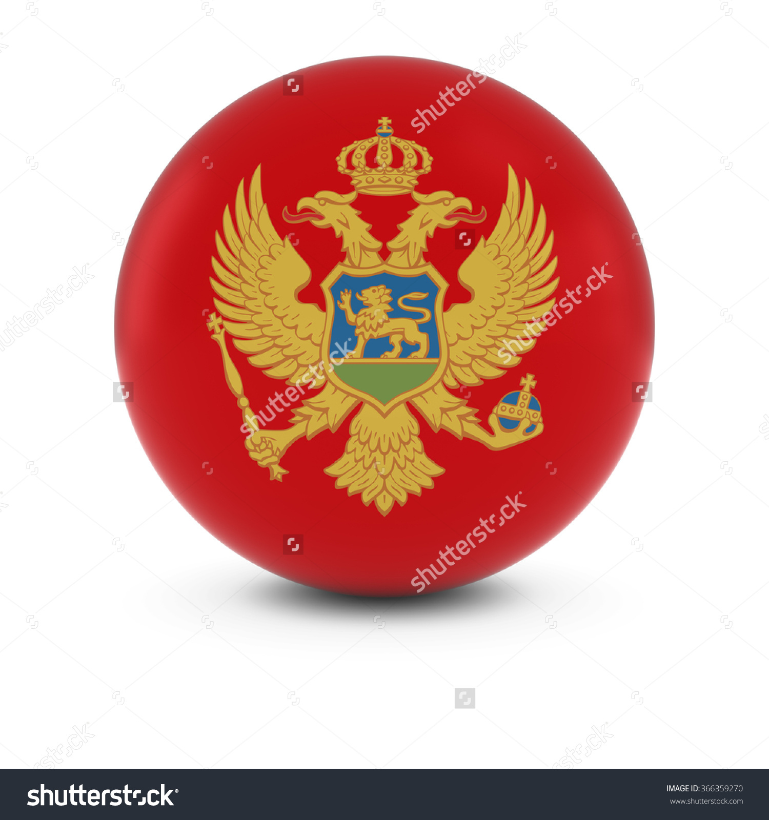 Nice wallpapers Flag Of Montenegro 1500x1600px