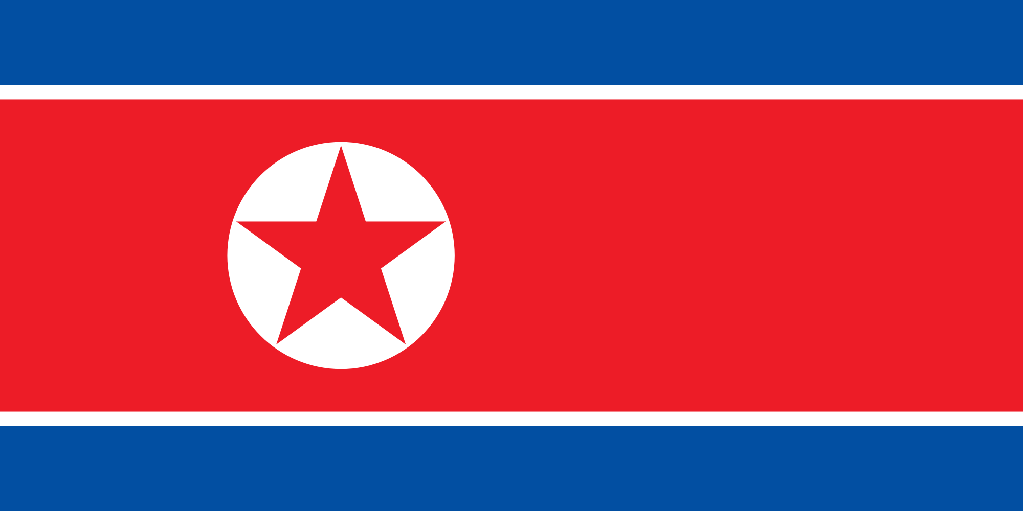 Images of Flag Of North Korea | 2000x1000
