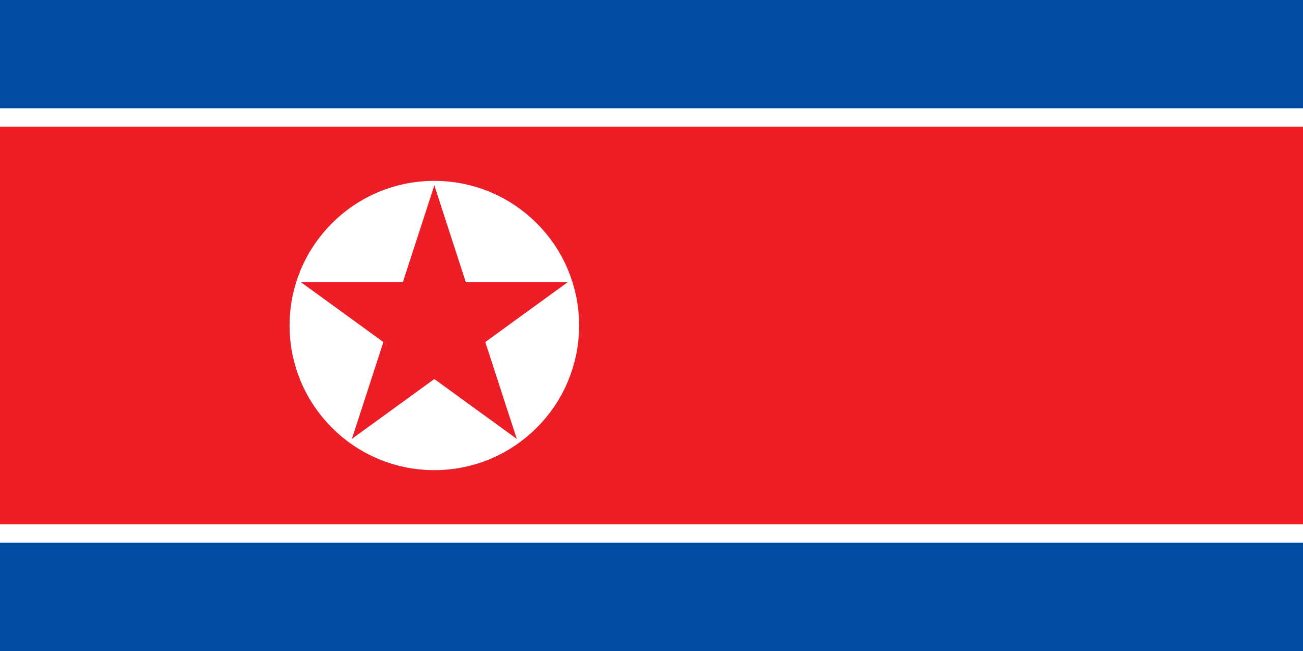 Nice Images Collection: Flag Of North Korea Desktop Wallpapers