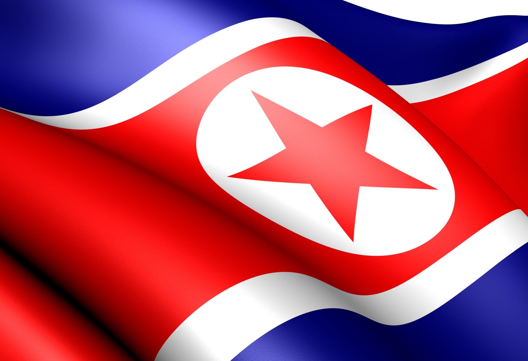 HQ Flag Of North Korea Wallpapers | File 629.29Kb