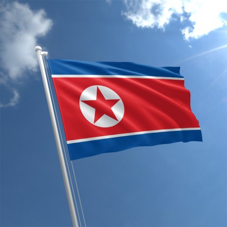 Flag Of North Korea Backgrounds on Wallpapers Vista