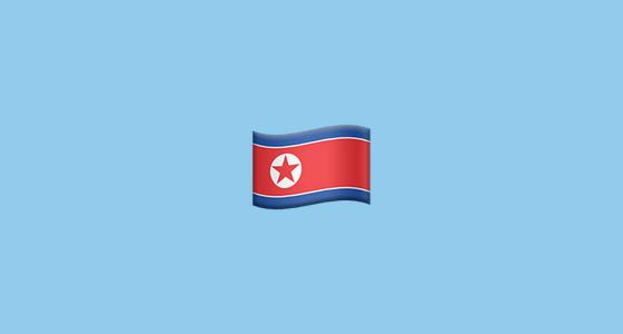 High Resolution Wallpaper | Flag Of North Korea 560x300 px