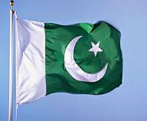 High Resolution Wallpaper | Flag Of Pakistan 211x174 px