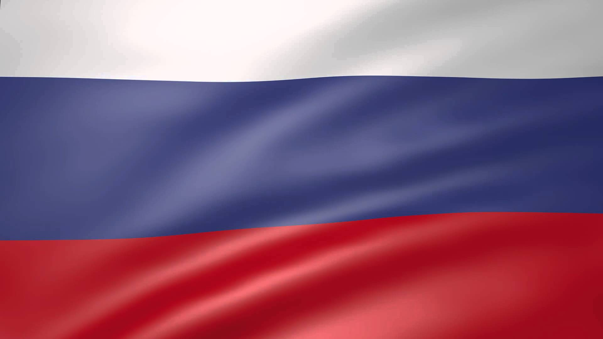 Flag Of Russia Backgrounds on Wallpapers Vista