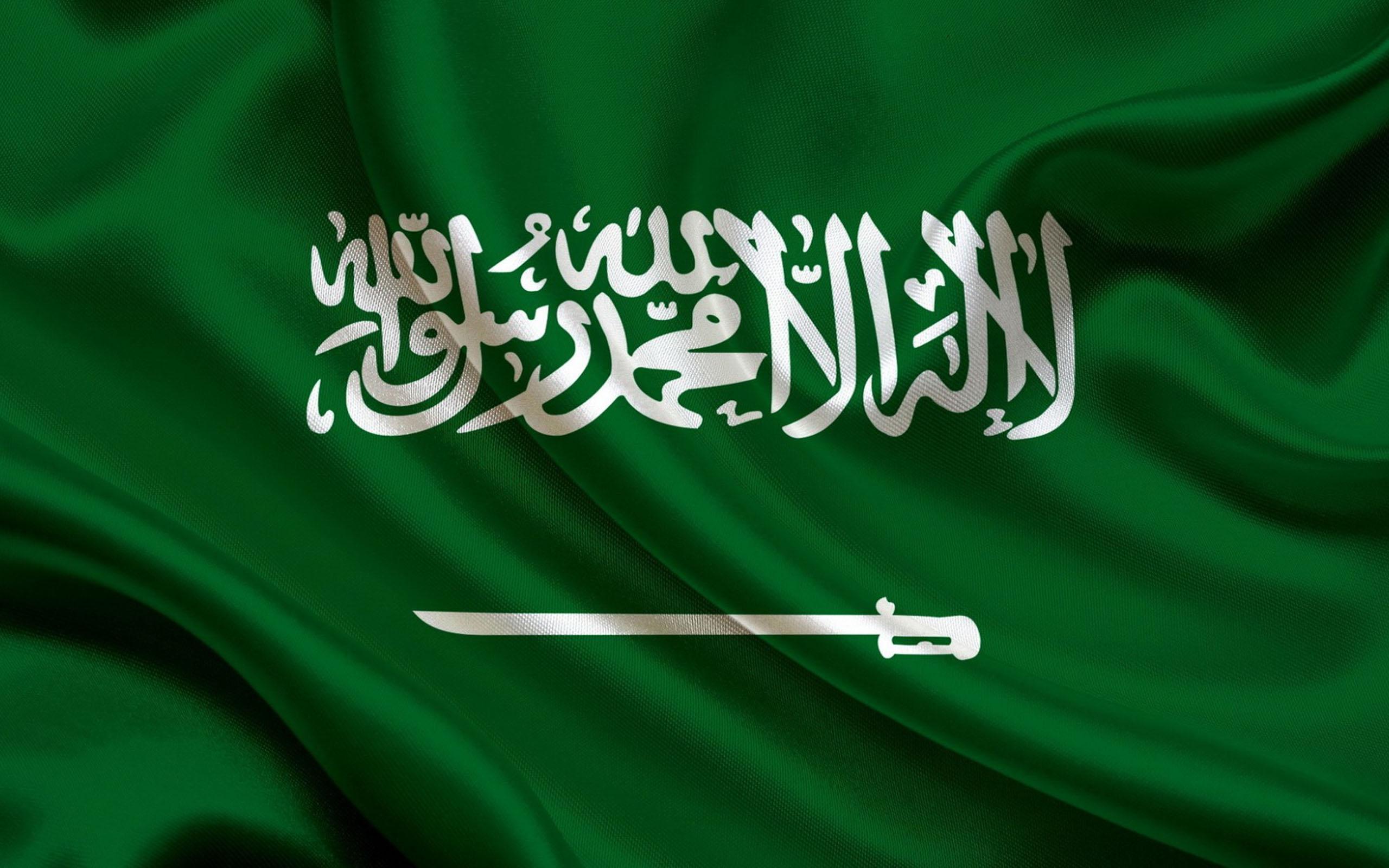 Amazing Flag Of Saudi Arabia Pictures & Backgrounds