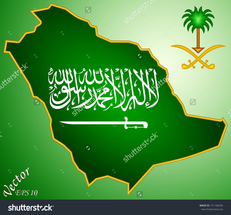 Nice Images Collection: Flag Of Saudi Arabia Desktop Wallpapers