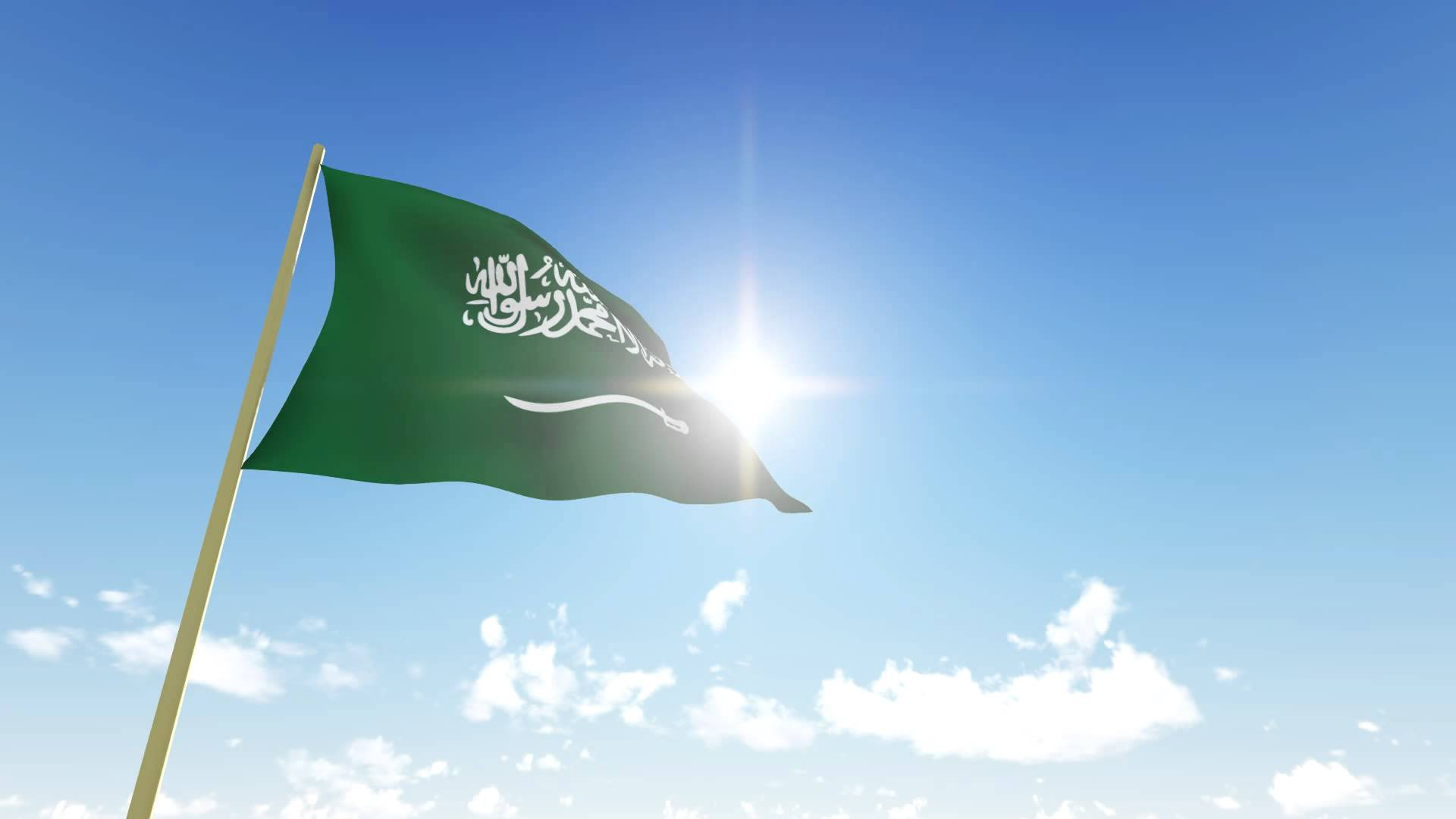 Flag Of Saudi Arabia Backgrounds, Compatible - PC, Mobile, Gadgets| 1920x1080 px
